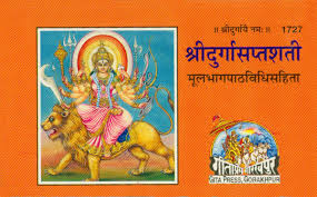durgashaptsati path by zodiak sign can make miracle in your life