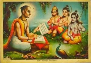 garud puran and ramayana says hard work taking with whom