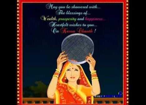 karava chouth vrat story by lord shiva