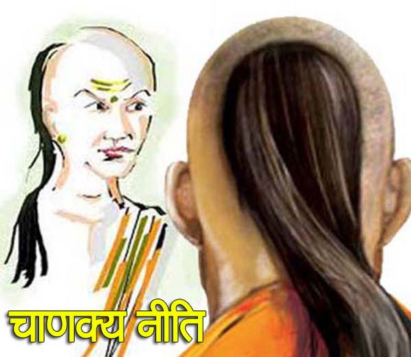 chanakya niti about wife friends& family, religion and teacher