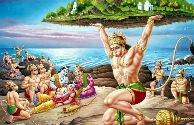get lord hanuman darshan
