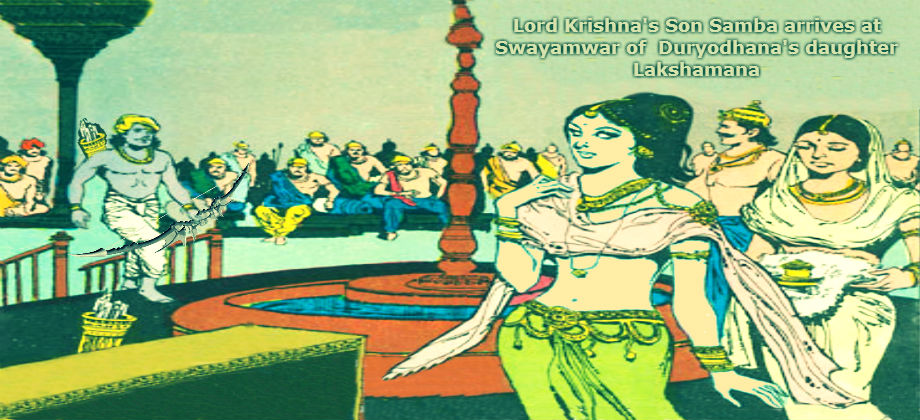 lord krishna and duryodhana were relatives