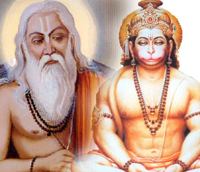 7 mahamanav of hindu dhram