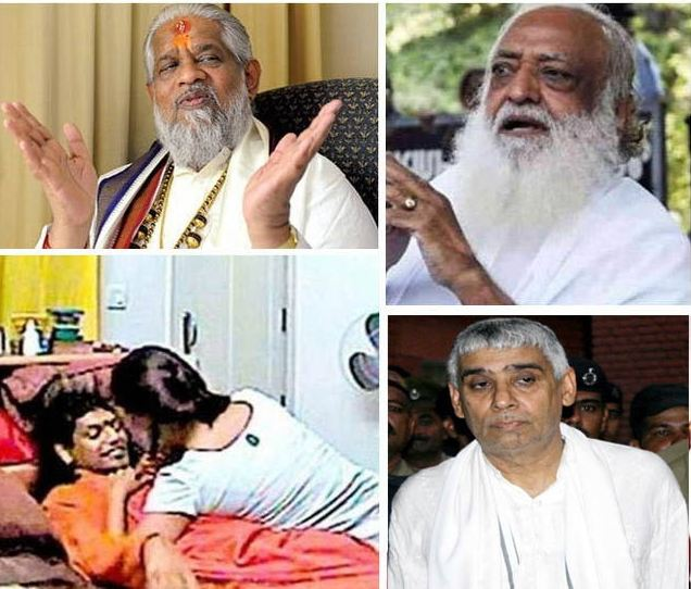guru purnima coming, not capable guru available we will help you