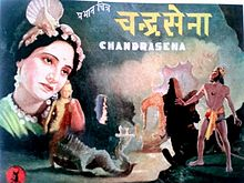 nagkanya chandrasena who kidnapped by ahi mahi want to be rama's wife