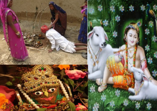 lord krishna suggested peoples to prayer cow dung hillocks