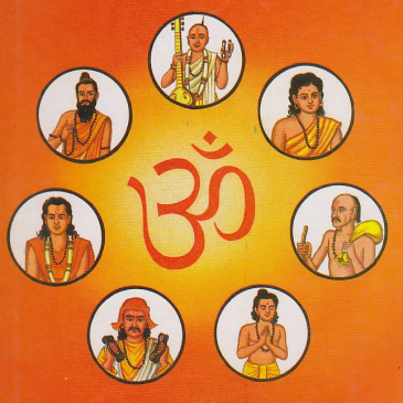 third generation of guru told the secret what pleased god most?