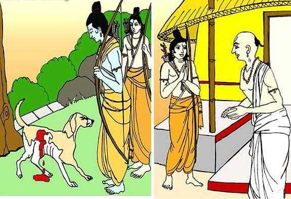 Why dog unique way of justice-law told Sriramcndra