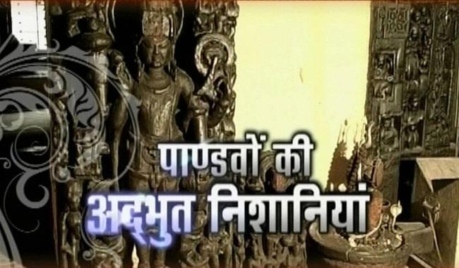 Bhima of Mahabharata miracle Svsesh