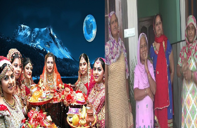 Here does not desperately Suhag fewer women from the fear of marital