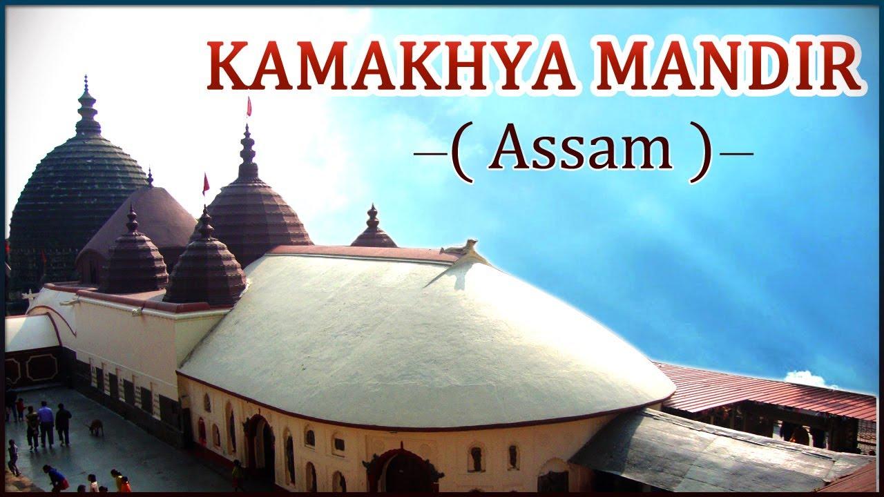 miracle happening again and again in assam kamkhya mandir