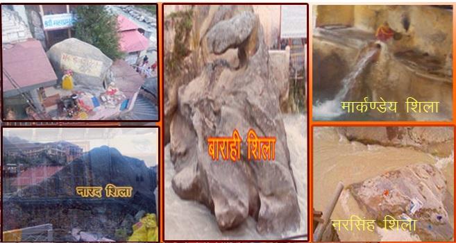 Badrinath tirtha & full story behind it