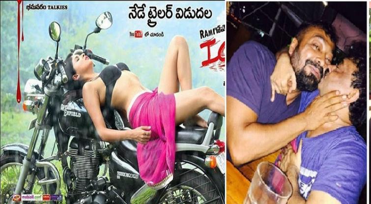 Ram gopal verma director controversies!