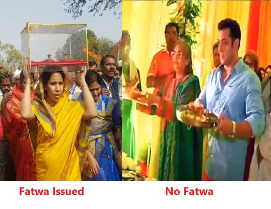 Double standard of fatwa gang, see the difference