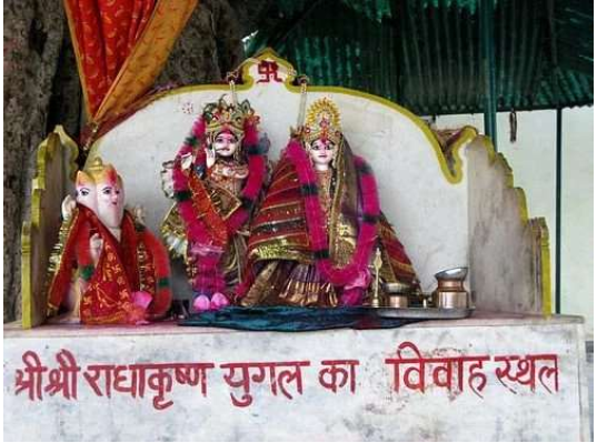 Know full story of radha krishna marriage