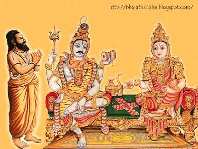 Goddess parvati donates shiva to sanat kumars