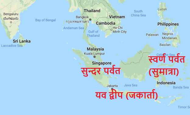Amazing connection of indonesia malaysia with india