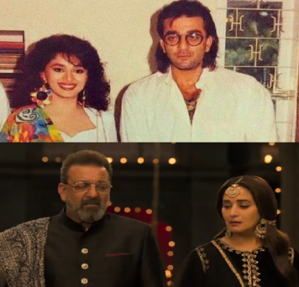 Sanjay meet madhuri again after 22 years, reaction here