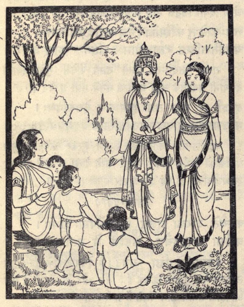 Know love story of sharmistha & king yayati