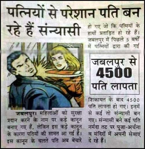 Funny bizzare news headlines of newspaper