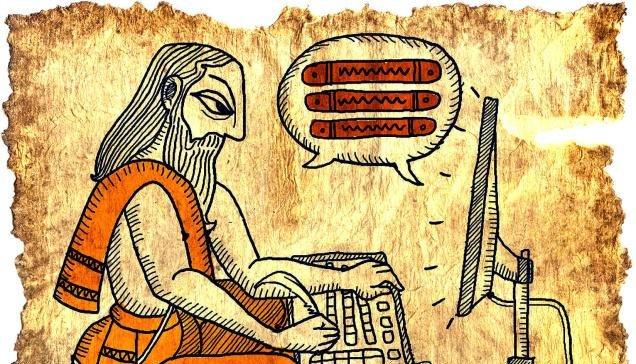 Amazing benefit of Sanskrit language!