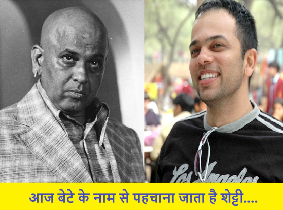 Amazing characters of bollywood and facts!