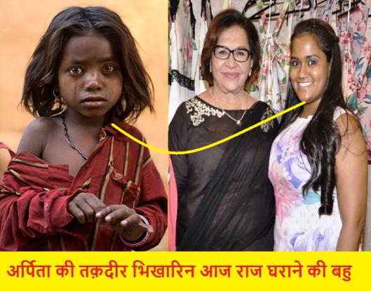 Know full facts of arpita khan & hallen