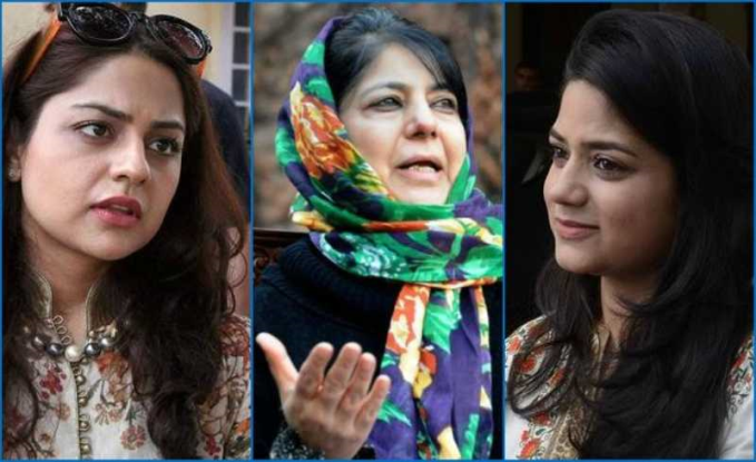 Know some forgotten facts about mehbuba mufti