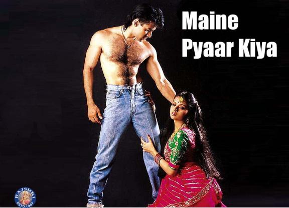 Vulgar poster of super hit movie
