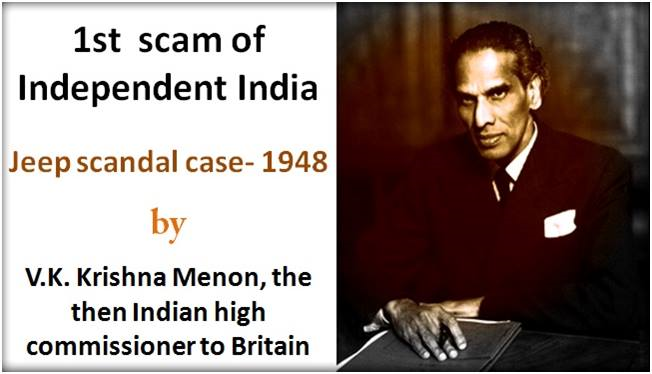 Indian central political history of corruption