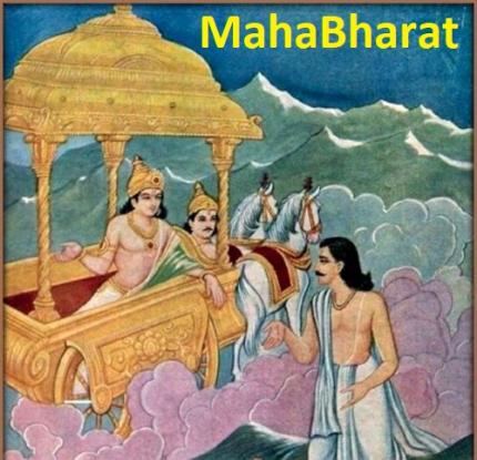 Yudhisthar's master stroke just before war!