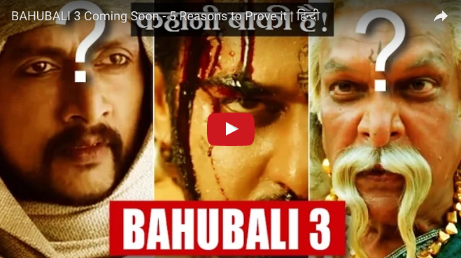 Bahubali-3 will be made soon!