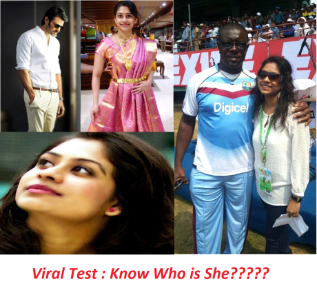 Who is Prabhas's fiance viral test!