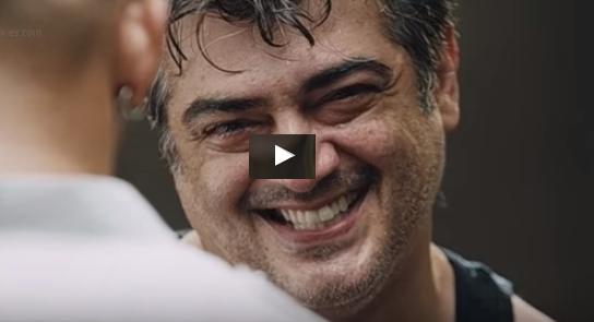 Psycho hero of south vedalam movie clip