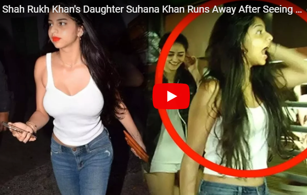 Shahrukh daughter suhana harassed by media